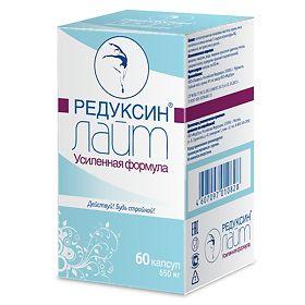 Редуксин-Лайт Усиленная формула